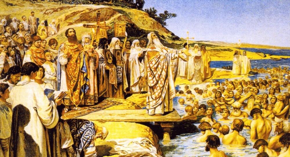 князь владимир крещение картинки нем